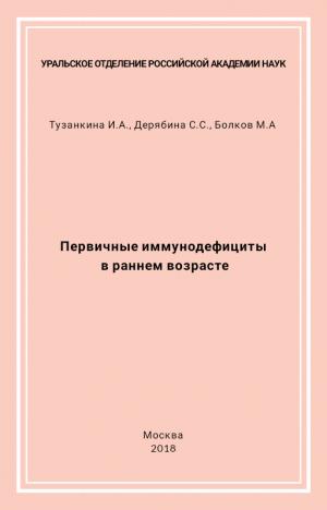 20190516_233147_0001
